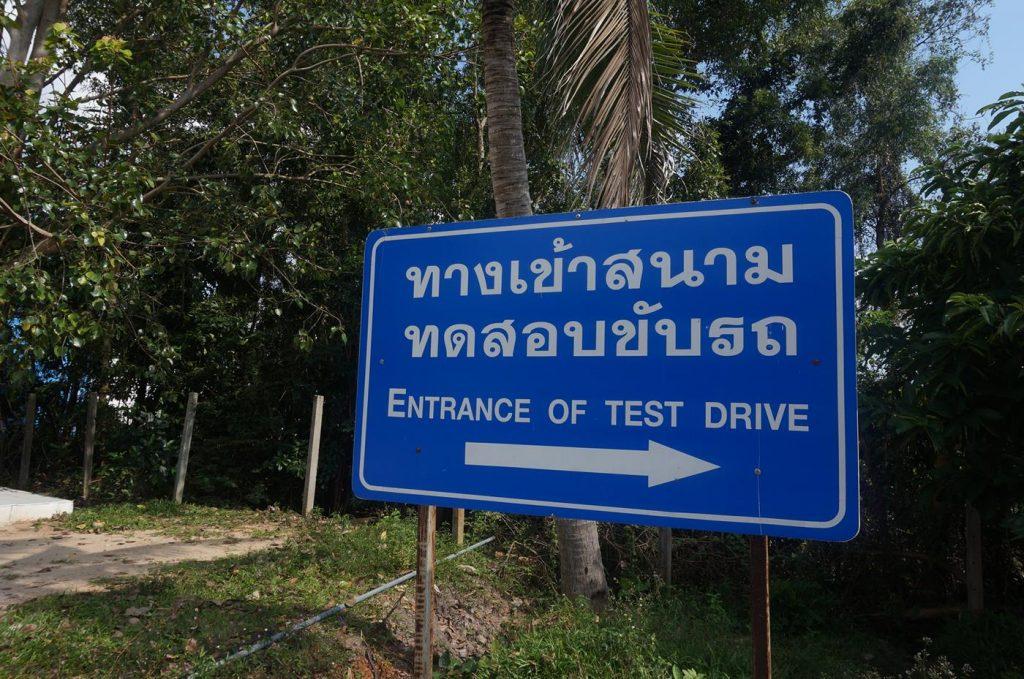 elaschreibt thailand drivers license